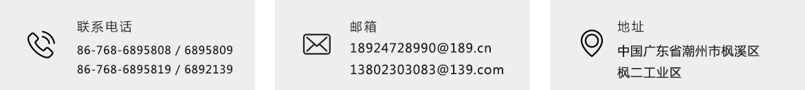 联系东宝.jpg